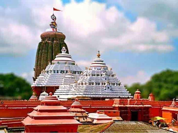 jagannath bhajan